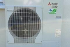 Unité extérieure Pac air/ eau